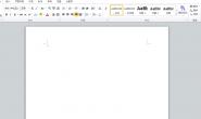 简单两步,就能实现在Word2010当中后台打印文档功能