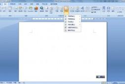 简单的六个步骤,就可以在Word2013当中制作动物日历了