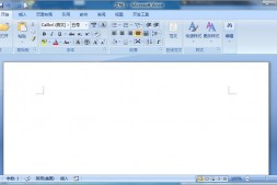 Word2007文档中首页页码不显示怎么办?这一招解决大问题
