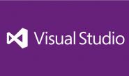 VS2012(Visual Studio 2012)官方免费中文旗舰版下载(含激活密钥)