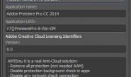 Adobe Premiere Pro CC 2014【PR CC 2014】注册机破解补丁下载