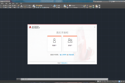学会这一招,AutoCAD文件进行大小压缩就轻松搞定了