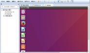VMware Workstation 64位 VM虚拟机免费破解版下载(附密钥)