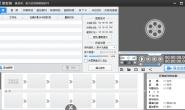 爱剪辑(全能免费视频剪辑软件)官方PC电脑版下载