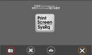 Screenpresso 免费截图软件电脑版下载