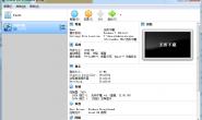 VirtualBox(虚拟机软件) 官方最新简体中文免费版下载