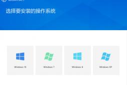 盘云装机助手(windows原版系统)官方免费版下载