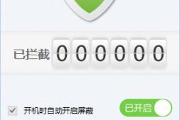 ADBlock广告过滤大师官方免费中文版下载