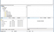FileZilla(FTP/SFTP工具)官方最新免费中文版下载