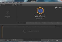 SolveigMM Video Splitter(视频分割合并工具)免费中文破解版下载