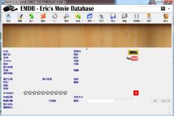 EMDB(艾瑞克电影资料库)免费中文版下载