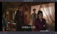 360浏览器免VIP视频插件下载(免费看优酷/腾讯/爱奇艺会员视频)
