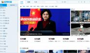Cbox央视影音2019去广告精简版下载