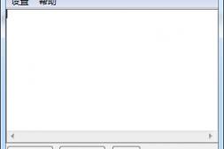 点心图片文本识别工具免费中文绿色版下载