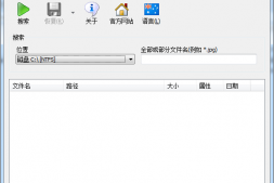 SoftPerfect File Recover (SD卡/硬盘文件恢复软件)免费版下载