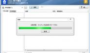 Glary Undelete(数据恢复软件)免费中文版下载