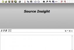 Source Insight代码编辑器免费中文破解版下载