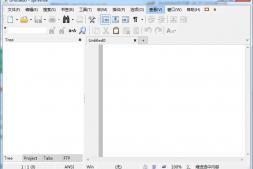 SynWrite(代码编辑器)免费中文破解版下载