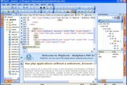 NuSphere PHPEd v5.95 免费破解版下载(PHP综合开发环境)