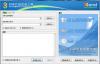 Xend(PHP代码加密工具)免费中文版下载