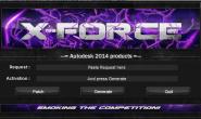 cad2014序列号和密钥生成器免费下载