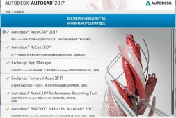 autocad2017如何对用户界面进行自定义设置?最实用的方法来了
