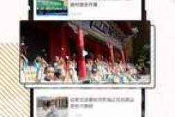 新武山软件下载-新武山手机版