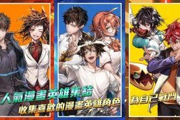 英雄神斗曲游戏下载-英雄神斗曲安卓版下载
