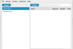 Beeftext直装版下载-Beeftext英文版-开源文本替换工具
