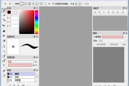 FireAlpaca绿色版下载-FireAlpaca软件最新版-图像编辑软件