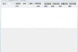 浮云语音转文字软件下载-浮云语音转文字手机正式版