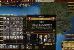 《欧陆风云3:混乱的世界》免安装简体中文硬盘版下载