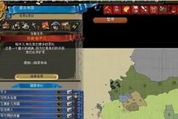 《战斗命令:太平洋》免安装简体绿色中文硬盘版下载