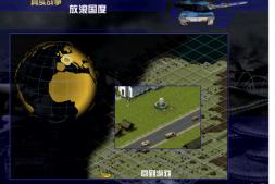 《真实战争:放浪国度》绿色中文硬盘版下载
