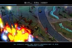 锻造营中文版下载-锻造营中文版单机游戏下载