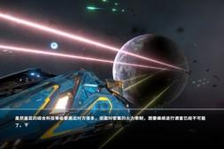 《群星战纪遗失的星辰》简体中文硬盘版下载