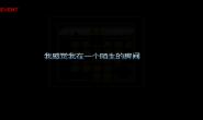《野比大雄的涅槃》简体中文免安装版下载