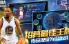 nba篮球大师无限红宝石版下载-nba篮球大师无限红宝石版安卓下载