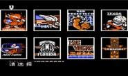 热血篮球最新下载-热血篮球完全汉化版下载