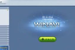 winavi最新下载-winavi正式版下载