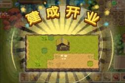 奶牛镇的小时光游戏下载-奶牛镇的小时光正式版下载