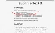 Sublime Text 3免费版下载-Sublime Text 3中文版下载