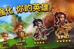 英雄战争最新版下载-英雄战争游戏下载