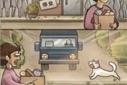 喵之茶物语游戏下载-喵之茶物语正式版下载