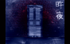 《旿夜》完整版游戏免安装下载【度盘】