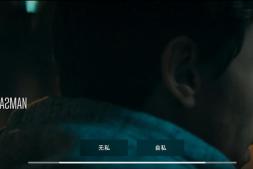 晚班游戏下载-晚班简体中文版免费下载