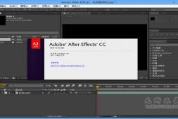 Adobe After Effects CC 官方简体中文64位绿色精简版免费下载