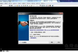 AutoCAD2008永久免费破解版免费下载(含cad2008注册机序列号)