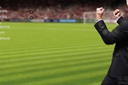 《足球经理2015》简体中文硬盘版下载[模拟][1.13GB]