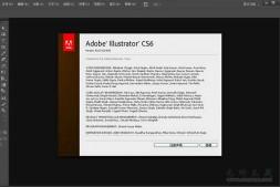 Adobe Illustrator CS6 官方简体中文版免费下载